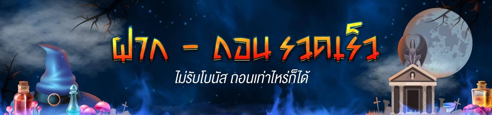 slot (@mgcslot) Cover Image