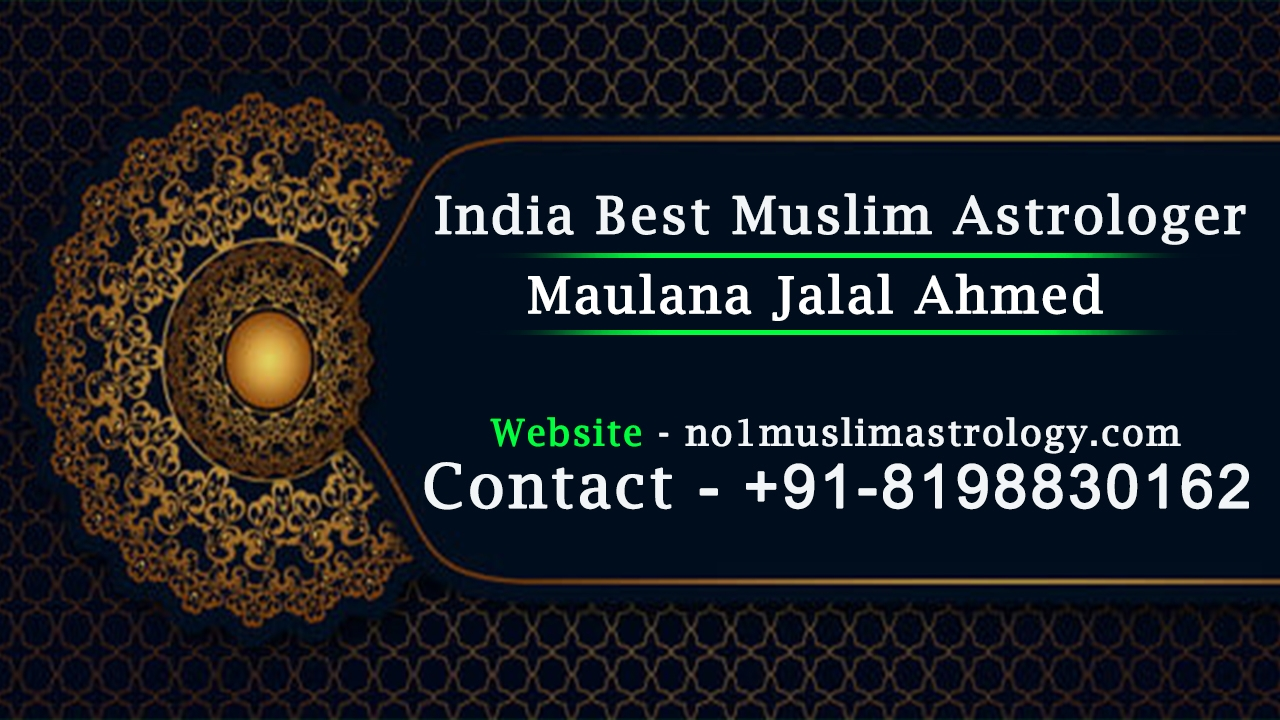 Maulana Jalal Ahmed (@maulanajalalahmed) Cover Image