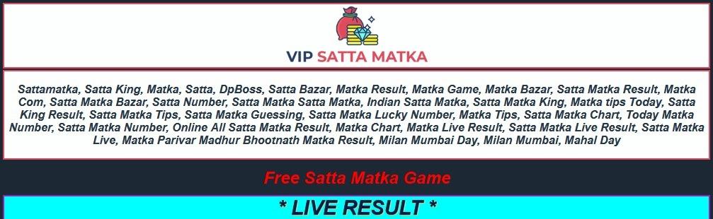 vipsattamatka1 (@vipsattamatka1) Cover Image