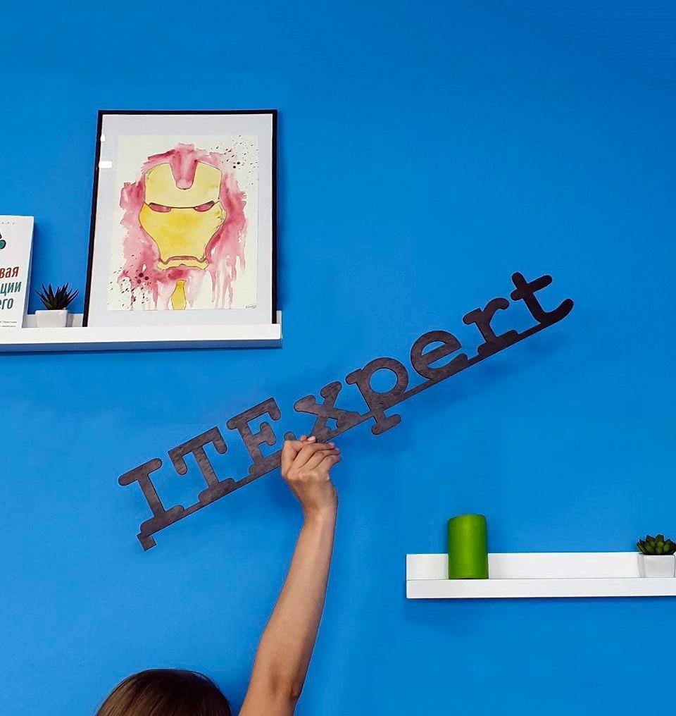 ITExpert (@itexpertukraine) Cover Image