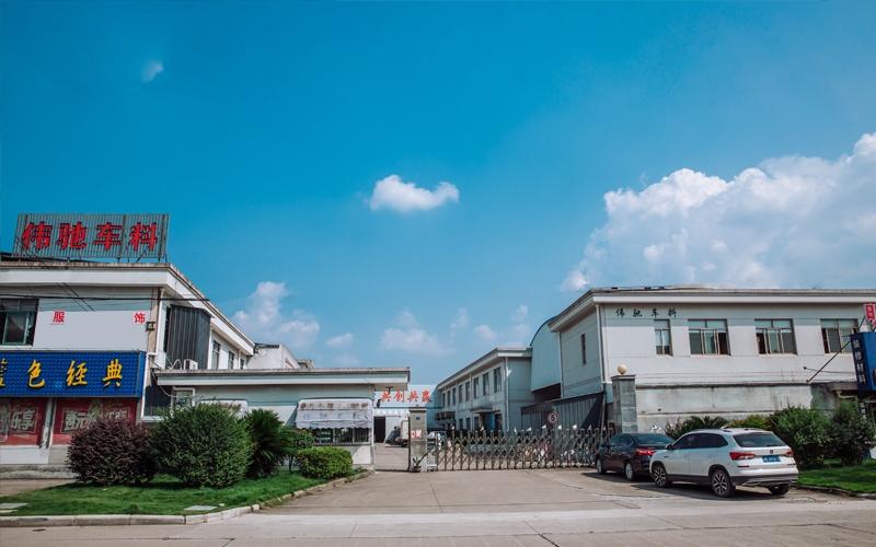 Ningbo City Haishu Weichi Vehicle lndustry Co.,Ltd (@ickstanlumi) Cover Image