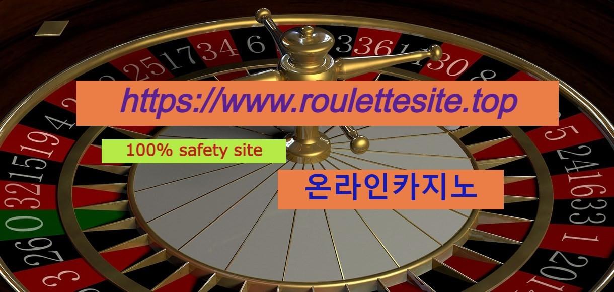 roulettesitetop (@roulettesitetoppp) Cover Image