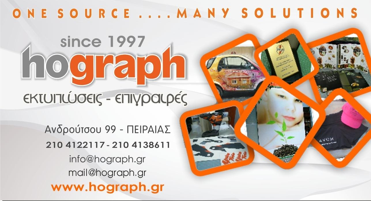 hograph (@hograph) Cover Image