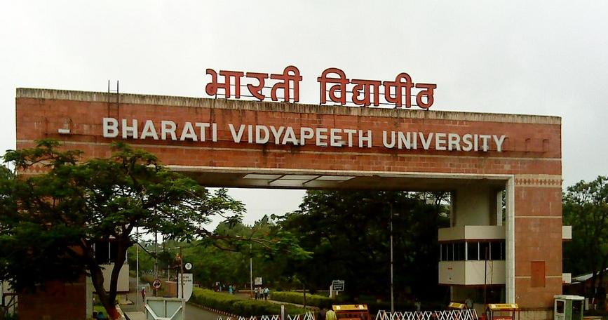 Bharati Vidyapeeth (@engineeringcollege) Cover Image