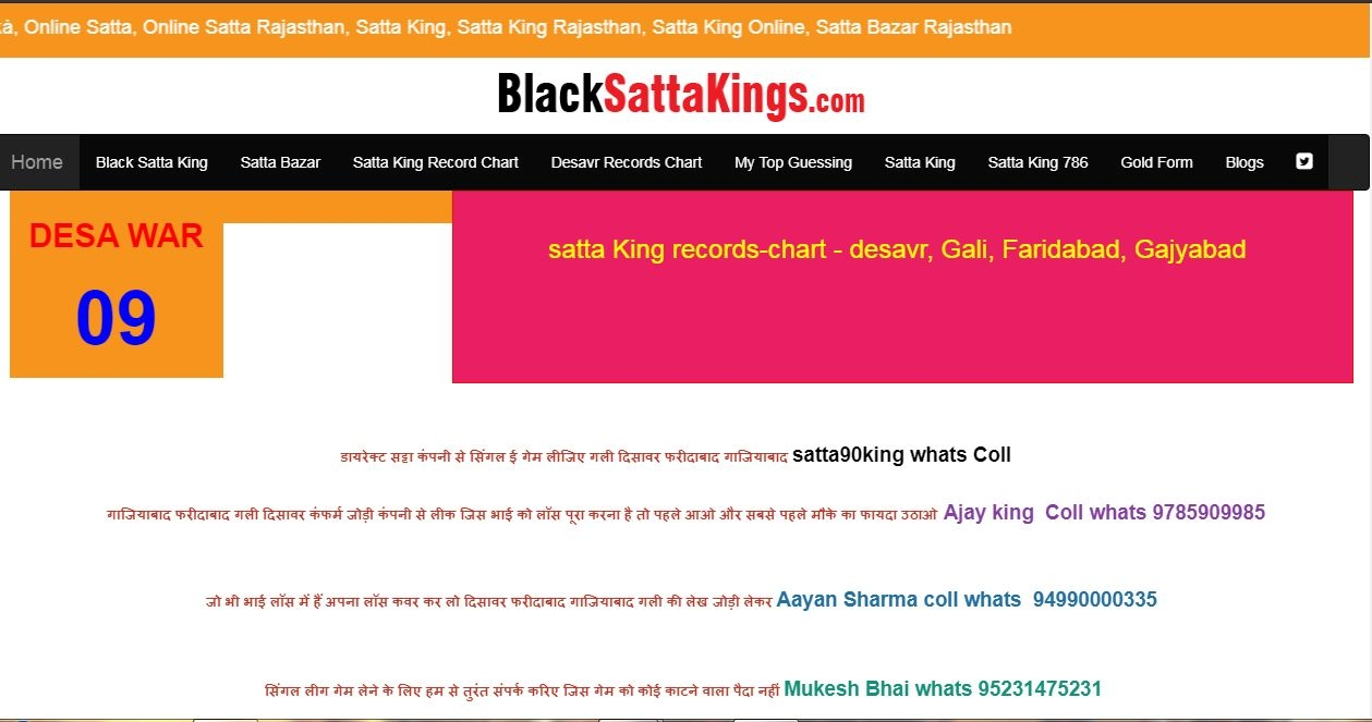 Satta King (@blacksattaking10) Cover Image