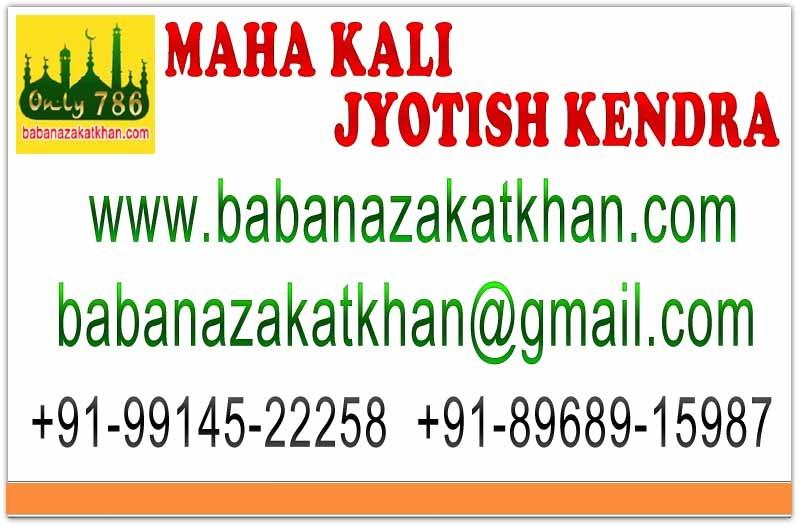 Nazakat Khan (@nazakat7889) Cover Image