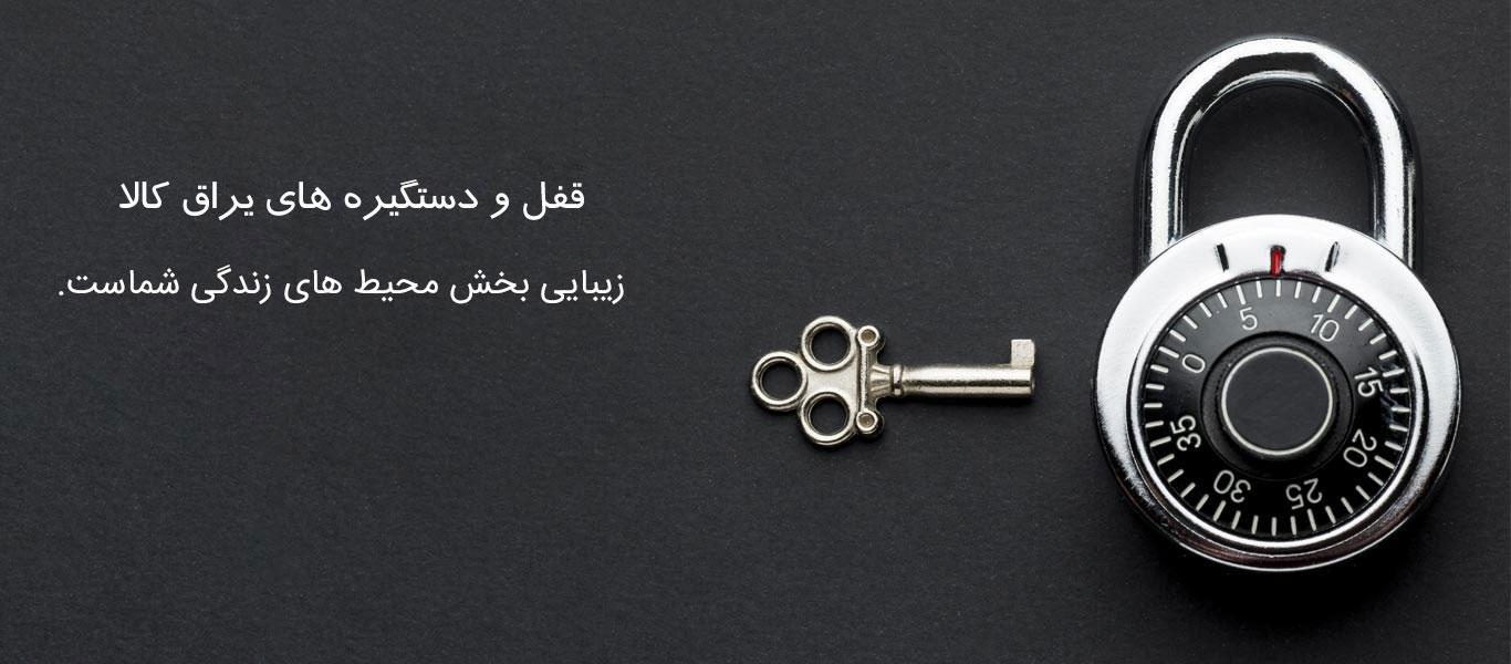 yaragh  (@yaraghkala98) Cover Image