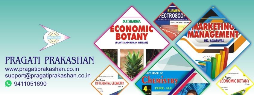 Vishal  (@pragatiprakashan) Cover Image