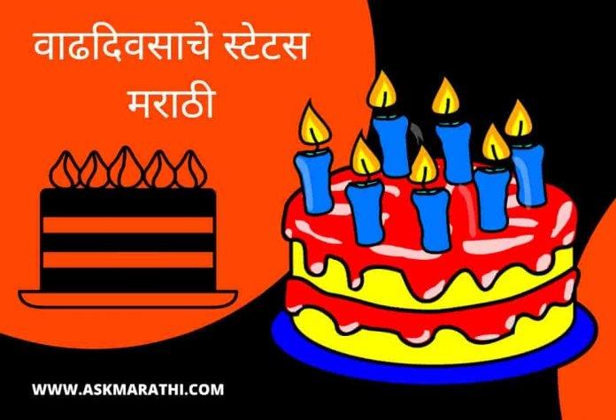 askmarathi (@askmarathi) Cover Image