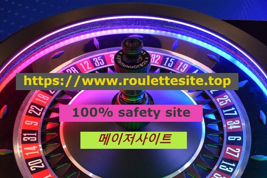 roulettesitetop (@roulettesite1) Cover Image