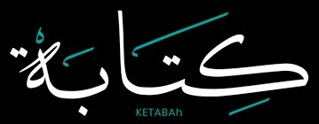 Ketabah (@ketabah) Cover Image