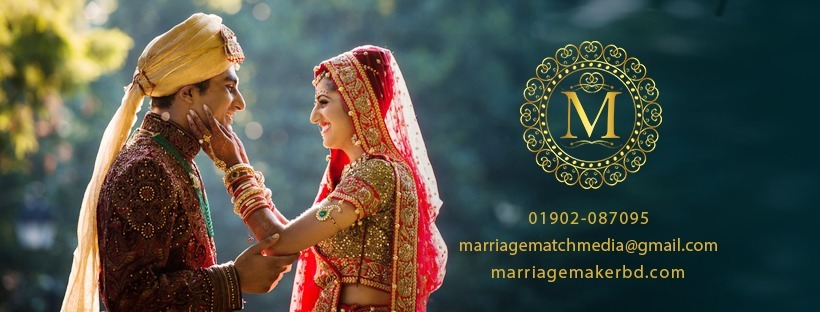 Marriage ma (@marriagemediabd) Cover Image